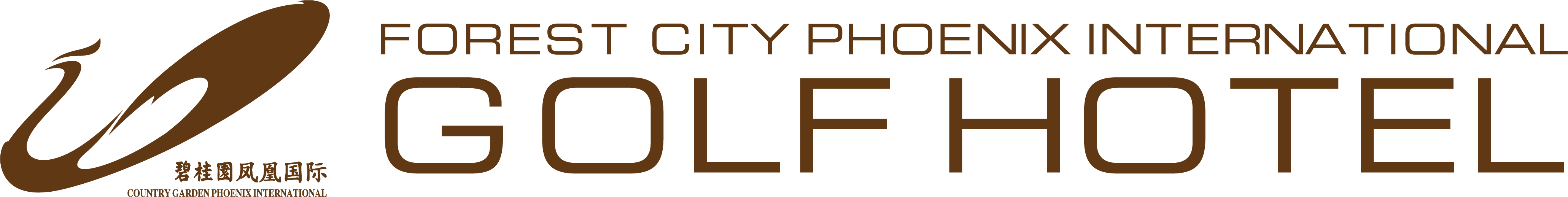 Forest City Phoenix International Golf Hotel